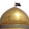 زيارة الإمام الجواد (ع)